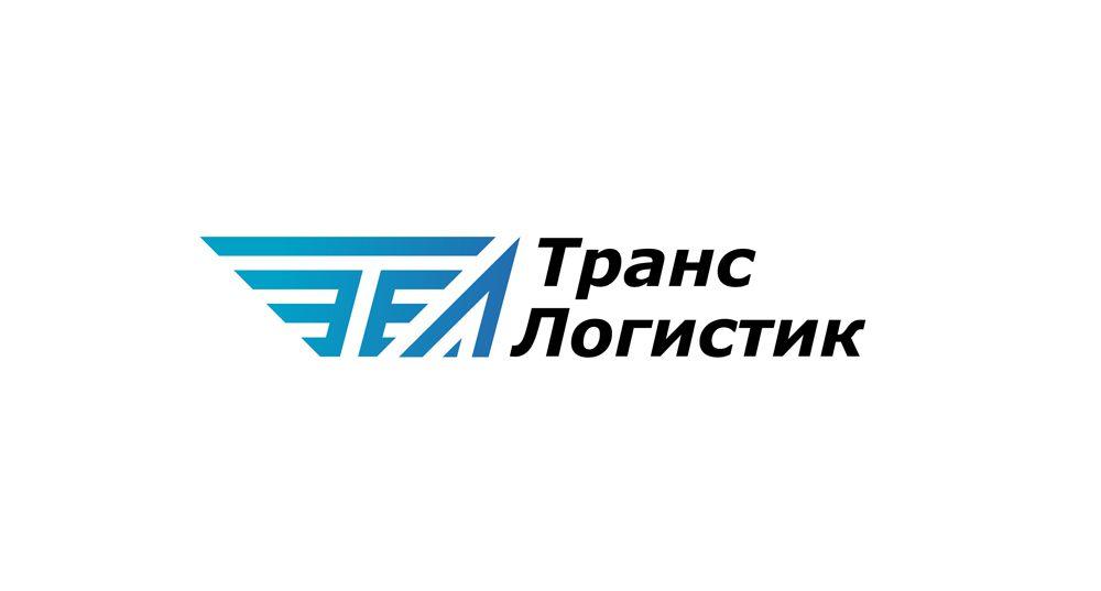 Логотип и визитка для транспортной компании - дизайнер jampa