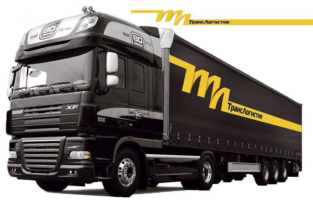 Логотип и визитка для транспортной компании - дизайнер AlexSh1978