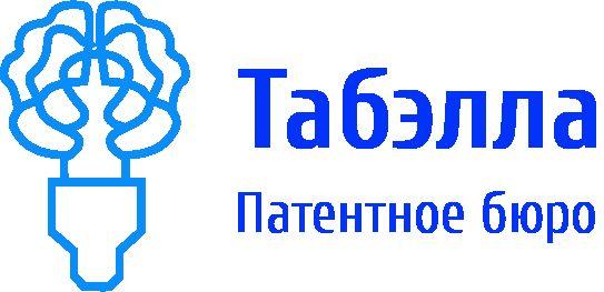 Сделать flat & simple логотип юридической компании - дизайнер MariaBalash