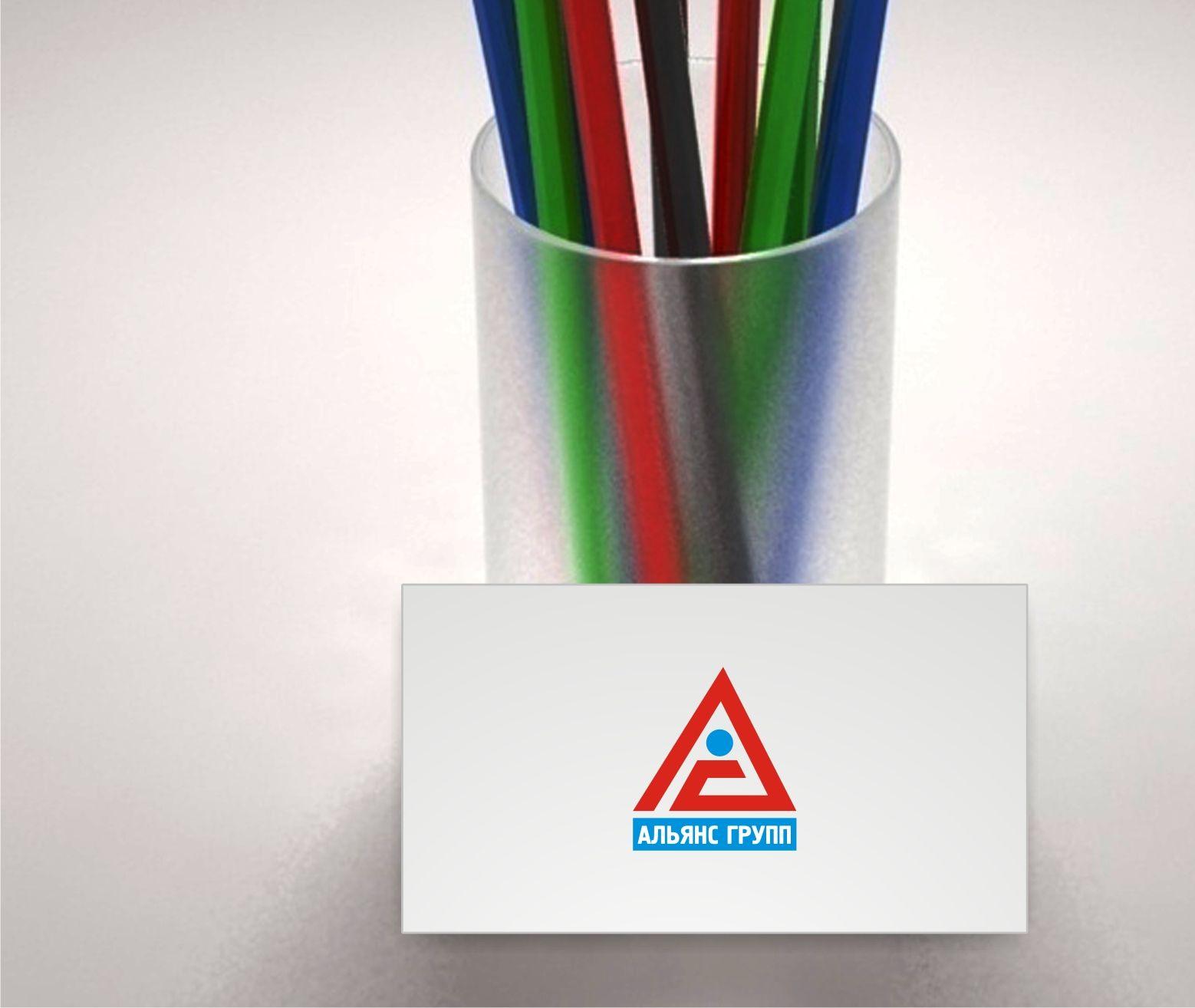 Логотип торгующей организации - дизайнер Lucknni