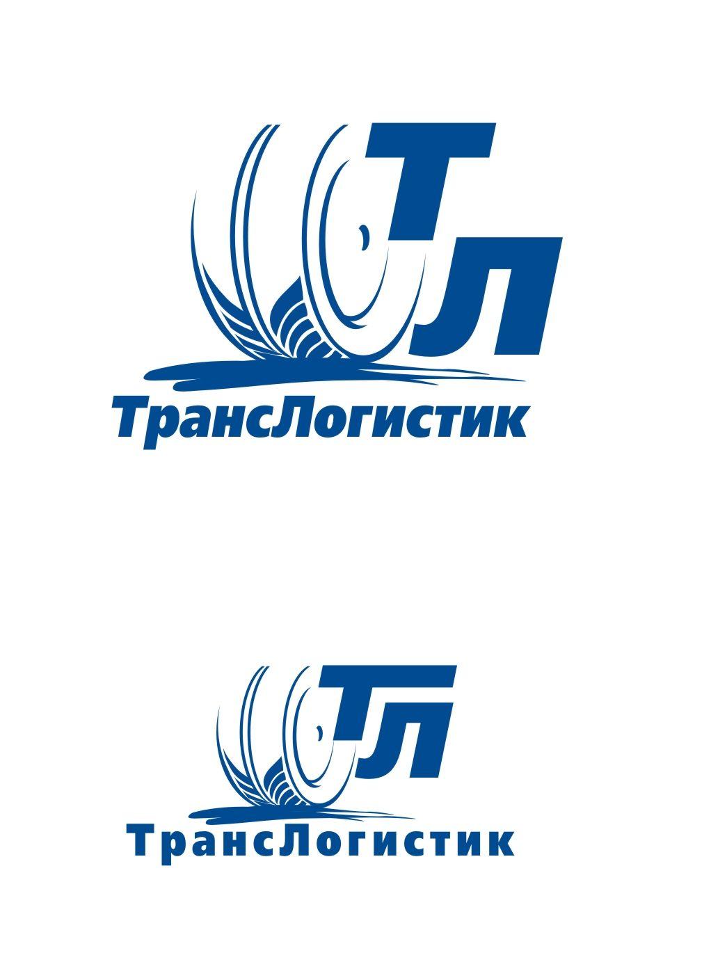 Логотип и визитка для транспортной компании - дизайнер natkashok