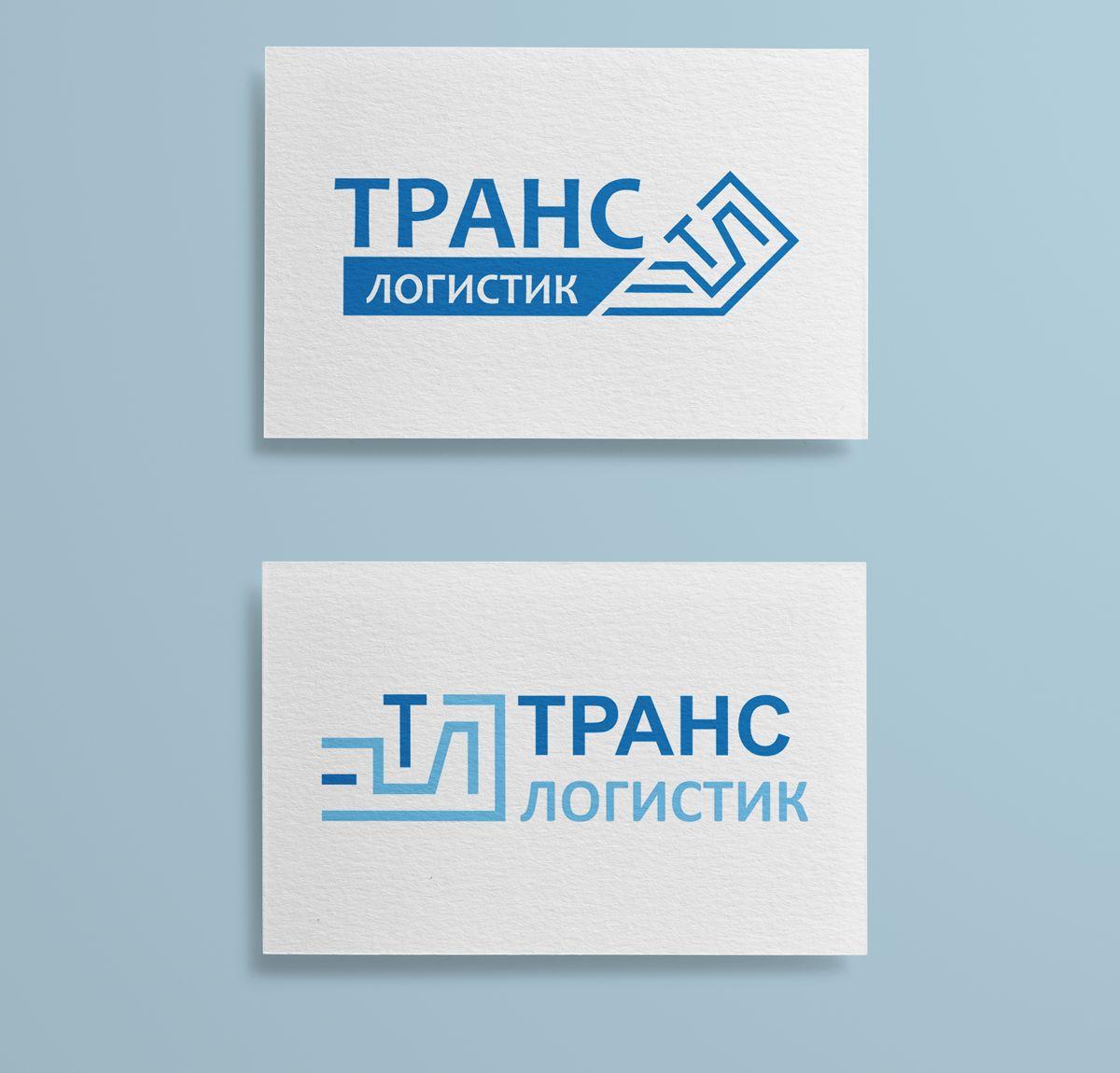 Логотип и визитка для транспортной компании - дизайнер LLight