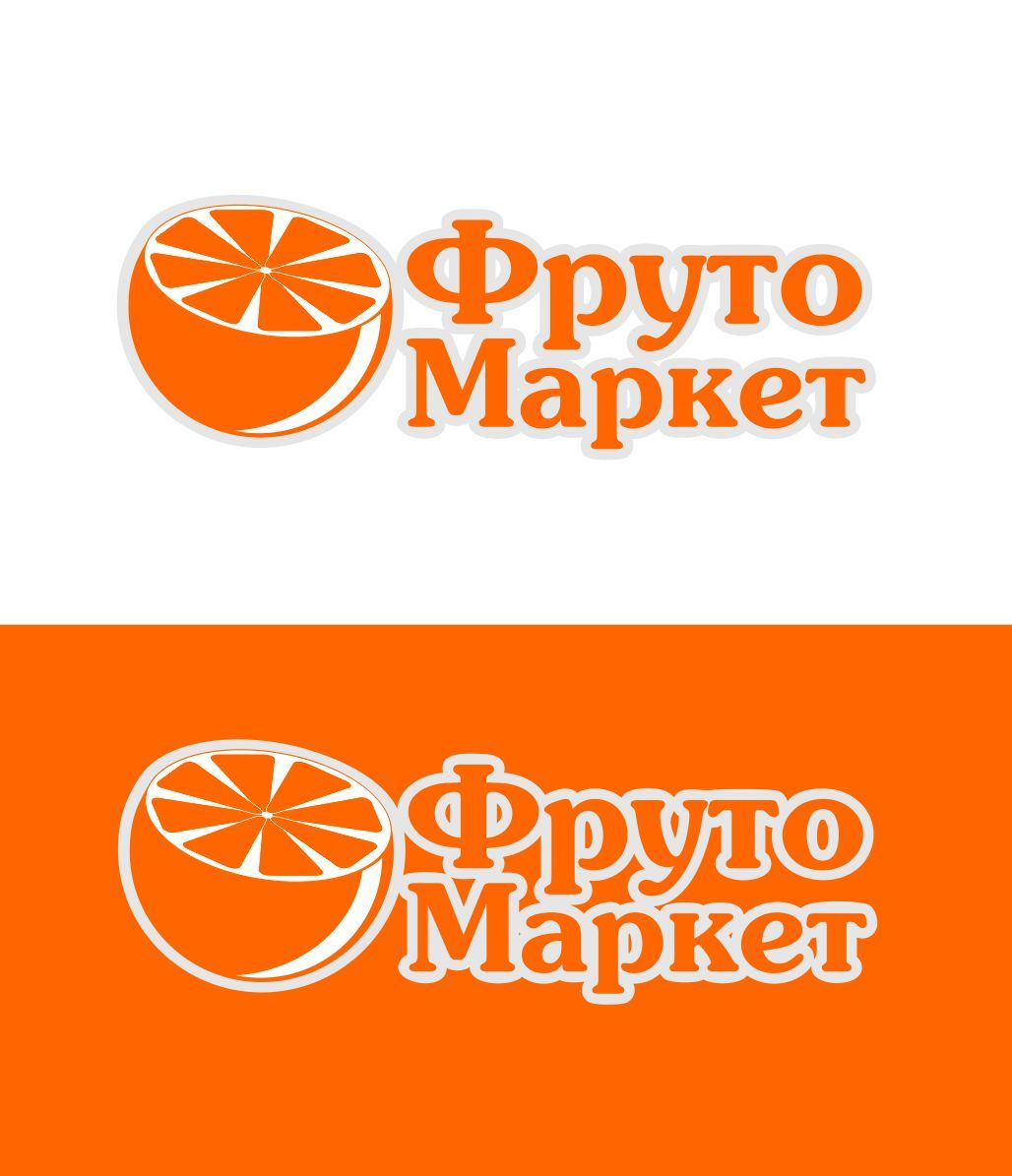 Логотип-вывеска фруктово-овощных магазинов премиум - дизайнер Valentin1982