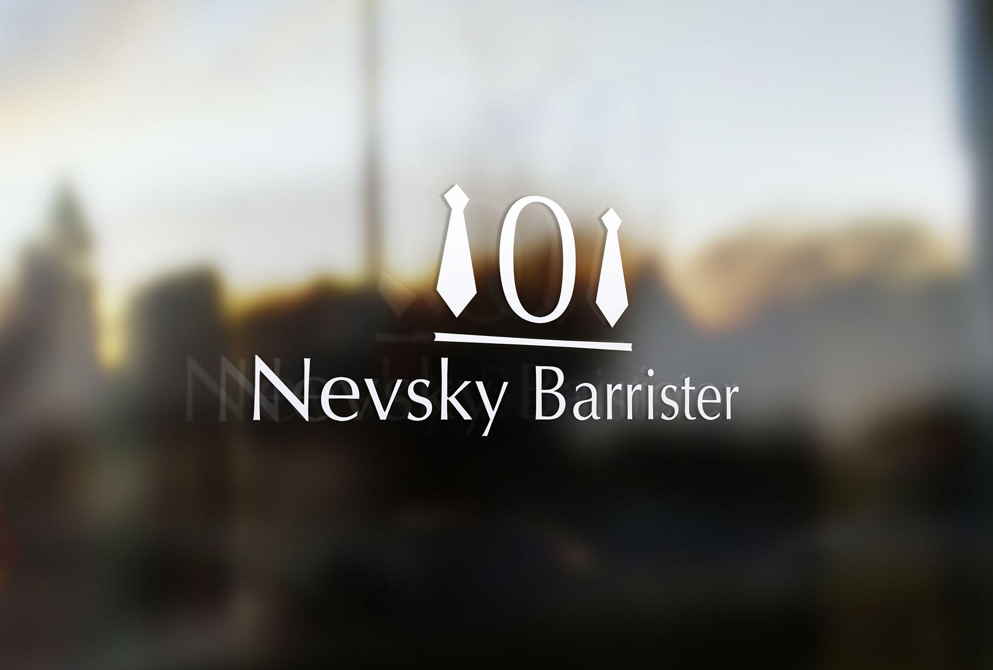 лого и фирменный стиль для адвокатского кабинета - дизайнер trocky18