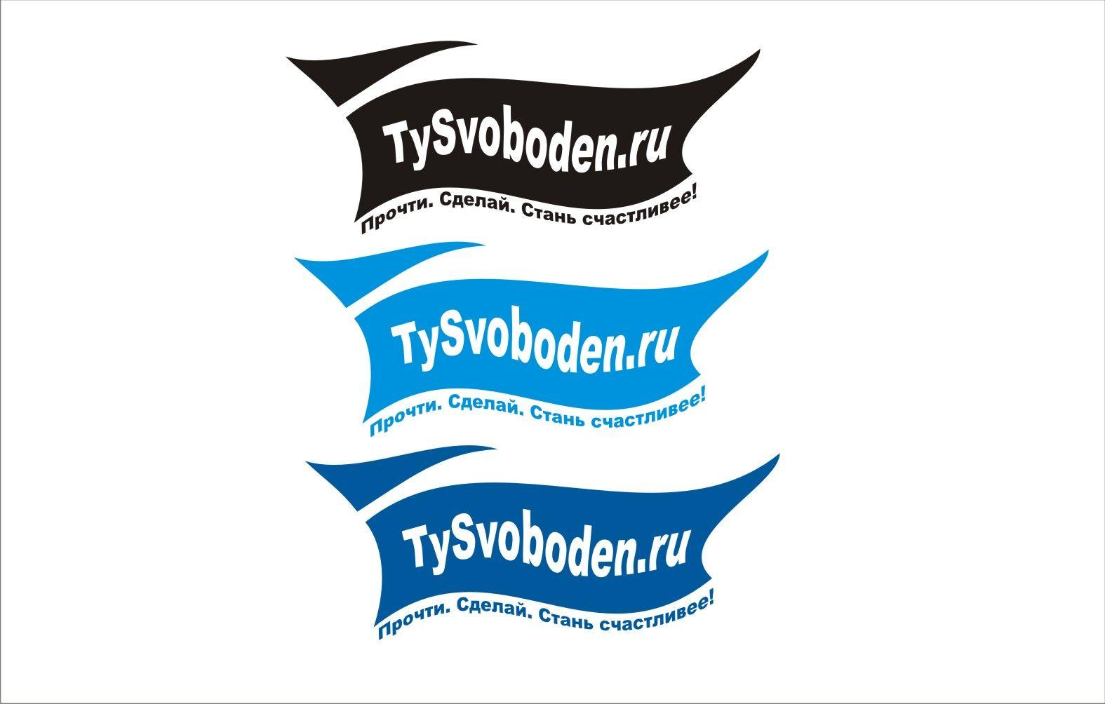 Разработка логотипа для социального проекта - дизайнер Evgenia_021