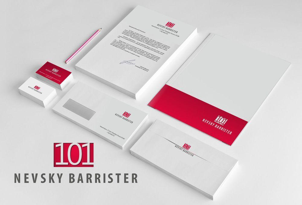 лого и фирменный стиль для адвокатского кабинета - дизайнер vchernets