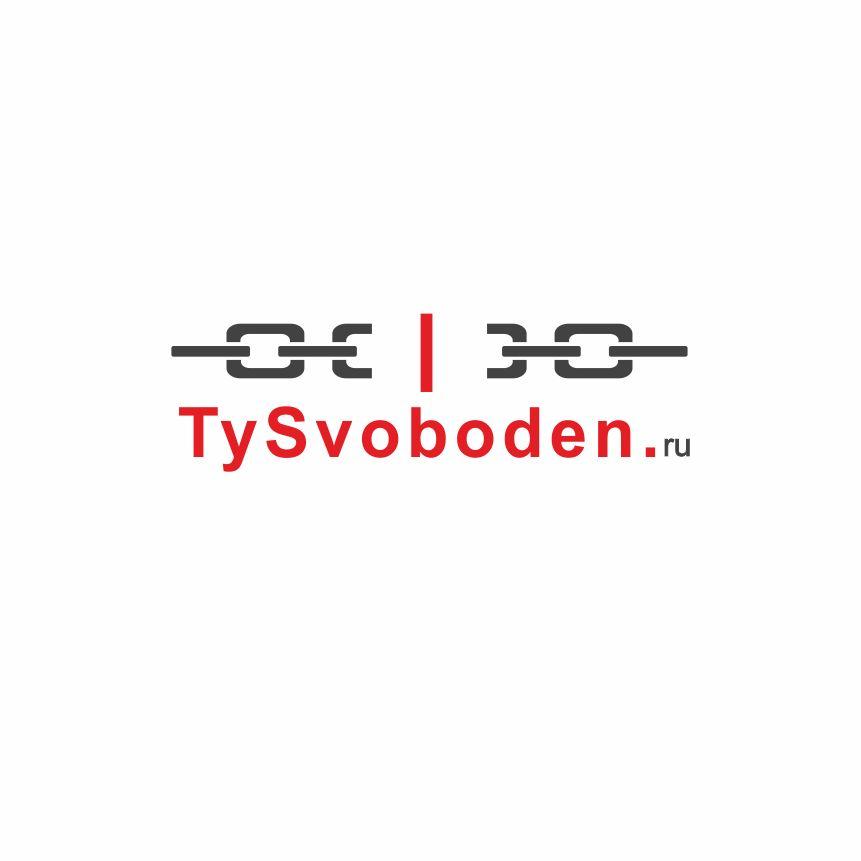 Разработка логотипа для социального проекта - дизайнер JeckGor