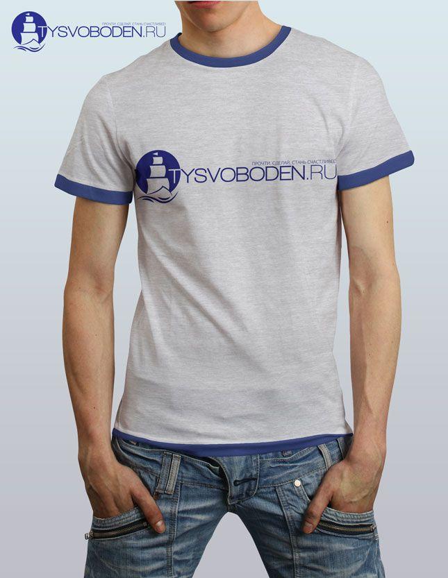 Разработка логотипа для социального проекта - дизайнер Stiff2000