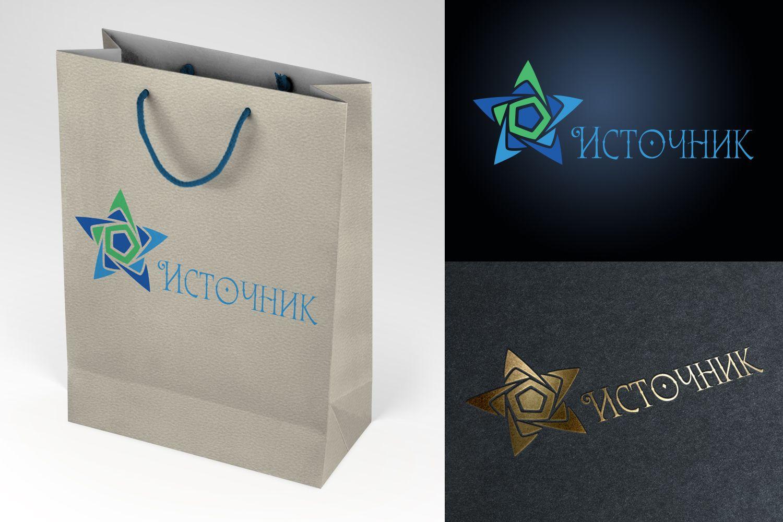Логотип для магазина Украшений из Фильмов - дизайнер Ksu