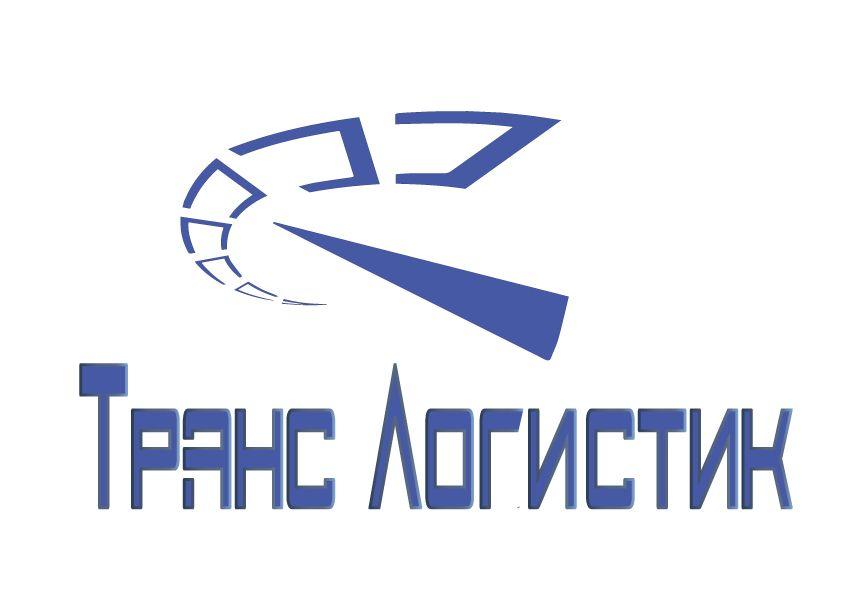 Логотип и визитка для транспортной компании - дизайнер Antonska