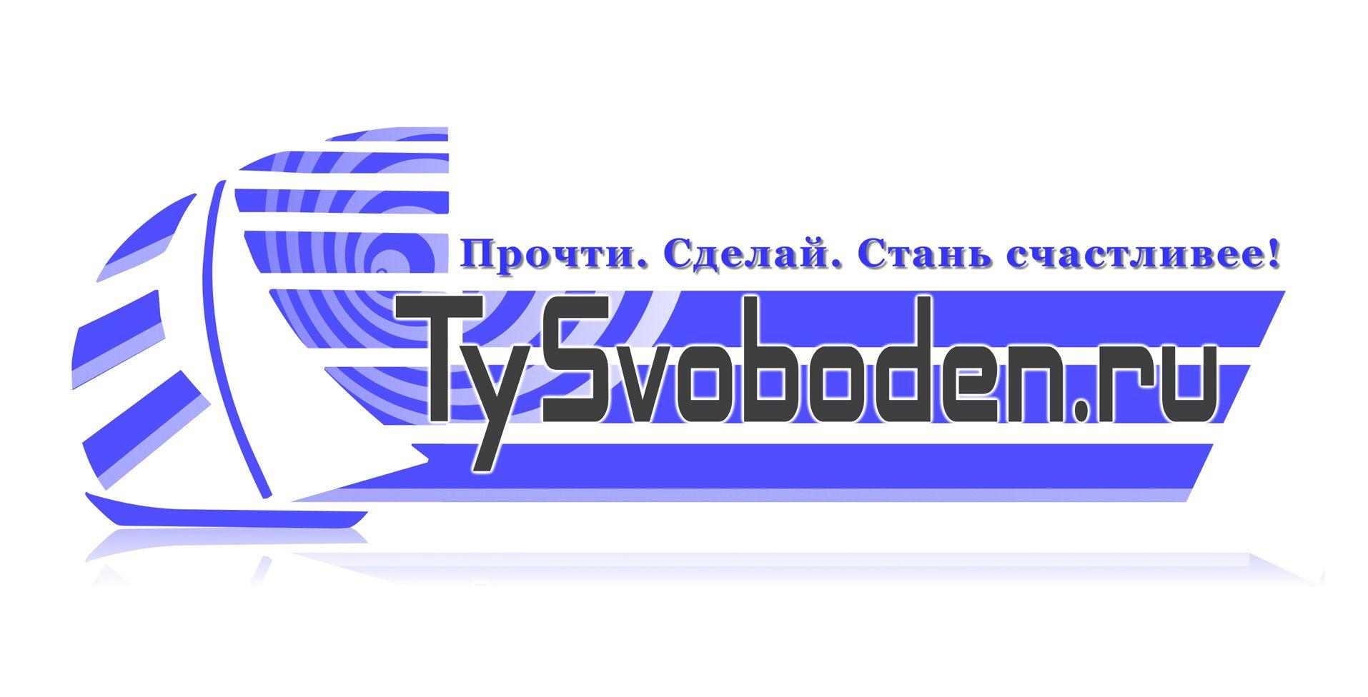 Разработка логотипа для социального проекта - дизайнер olga-bel