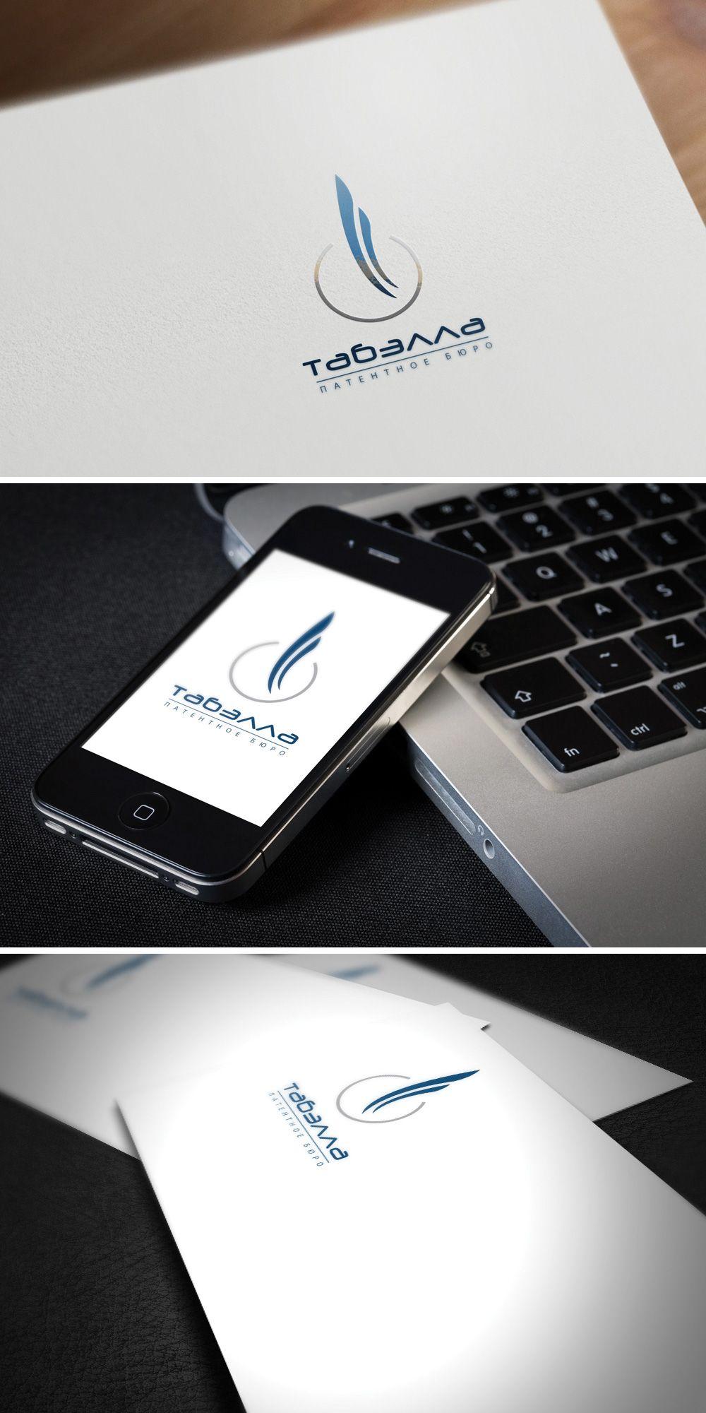 Сделать flat & simple логотип юридической компании - дизайнер GreenRed