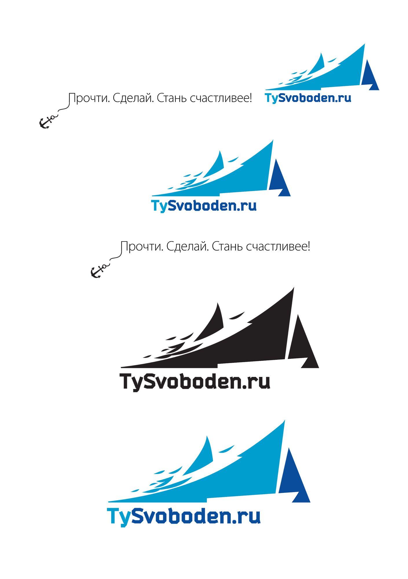 Разработка логотипа для социального проекта - дизайнер daniil_shubin