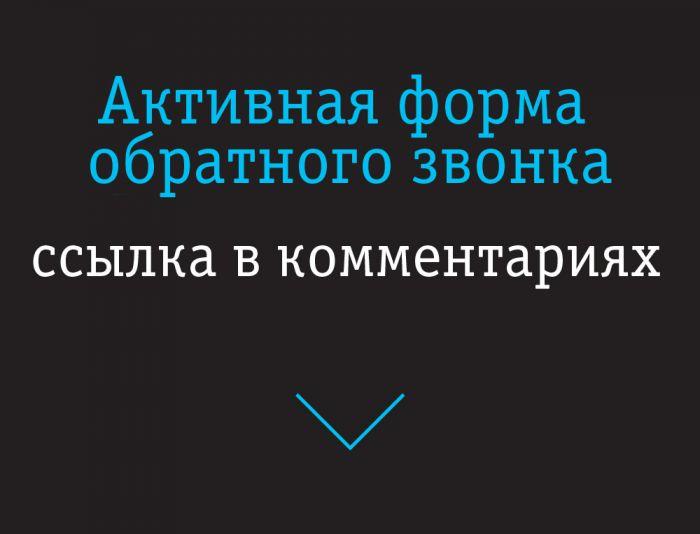 Редизайн главной страницы «Теплые полы» - дизайнер Evgen555