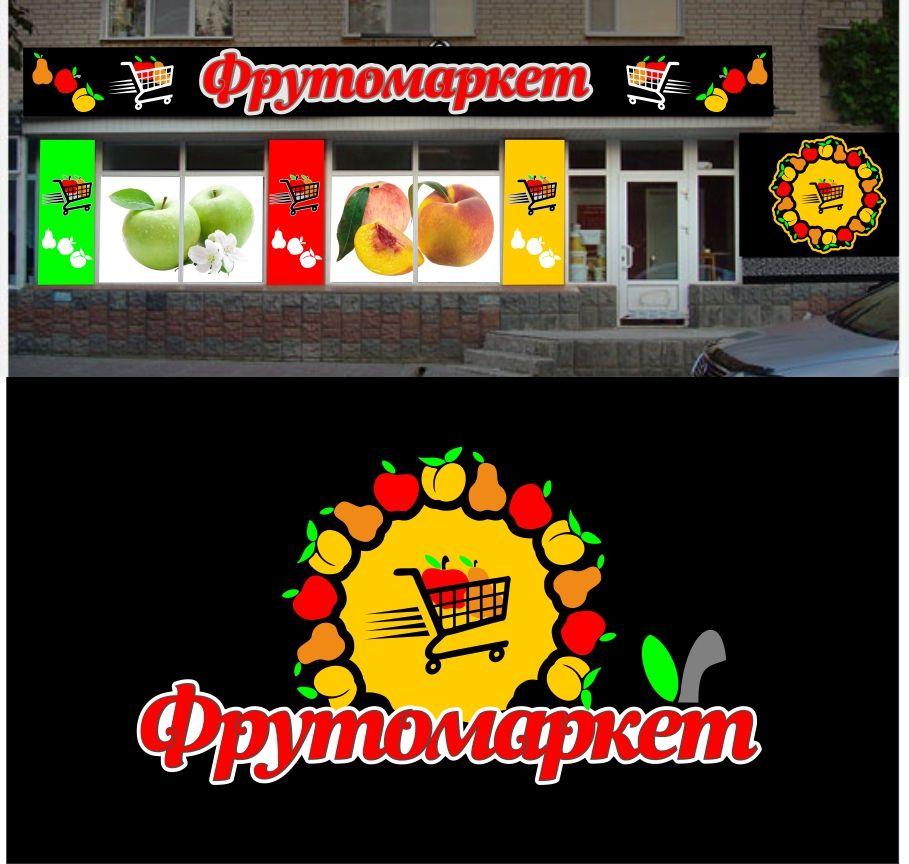Логотип-вывеска фруктово-овощных магазинов премиум - дизайнер hsochi