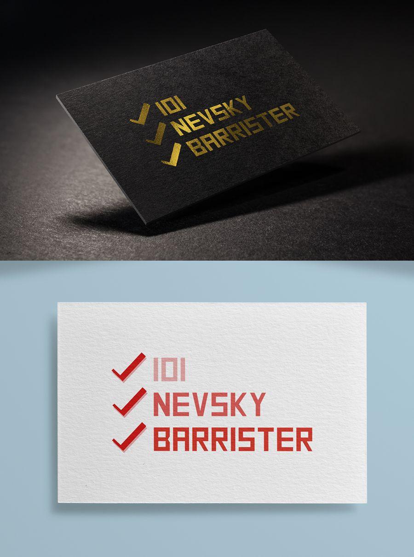 лого и фирменный стиль для адвокатского кабинета - дизайнер LLight