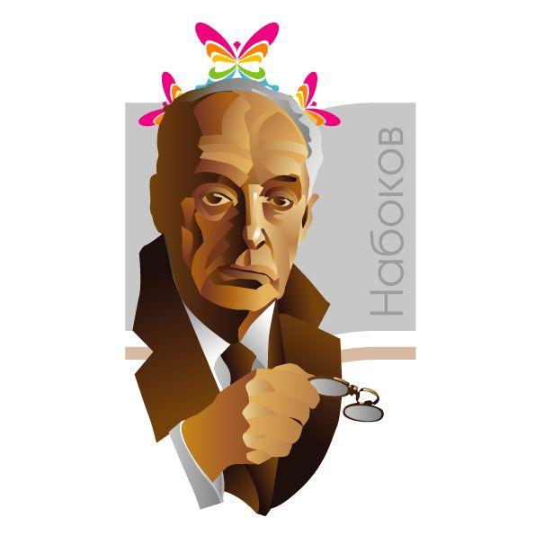 Плакат-портрет Владимира Набокова - дизайнер zhutol