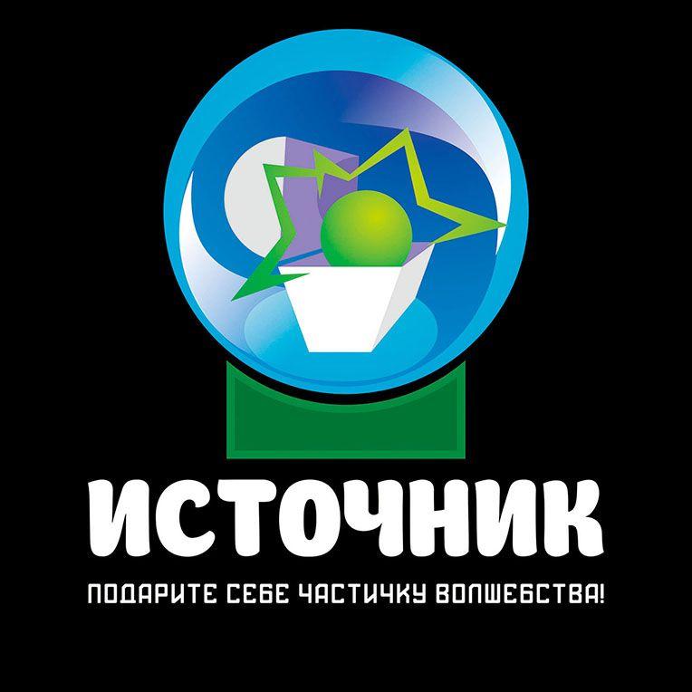 Логотип для магазина Украшений из Фильмов - дизайнер Lucknni