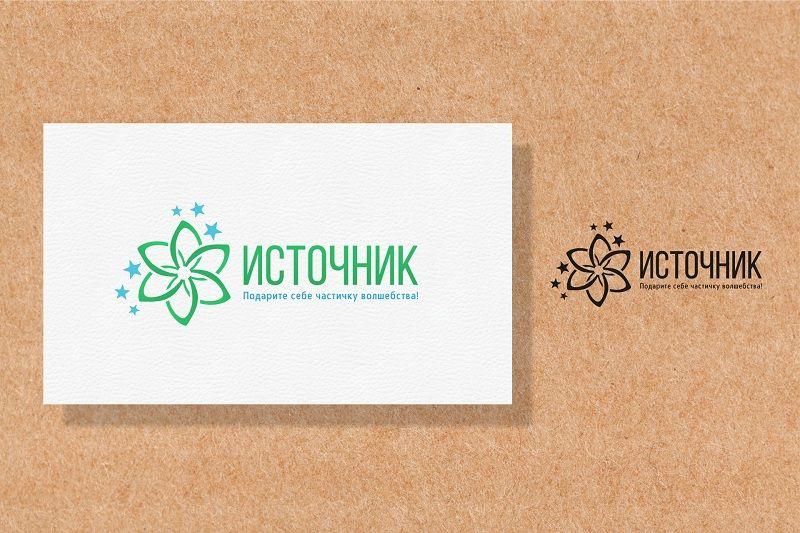 Логотип для магазина Украшений из Фильмов - дизайнер camelyevans