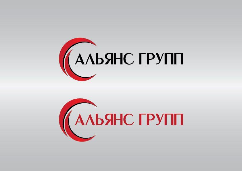 Логотип торгующей организации - дизайнер sergey_black109