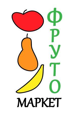 Логотип-вывеска фруктово-овощных магазинов премиум - дизайнер montenegro2014
