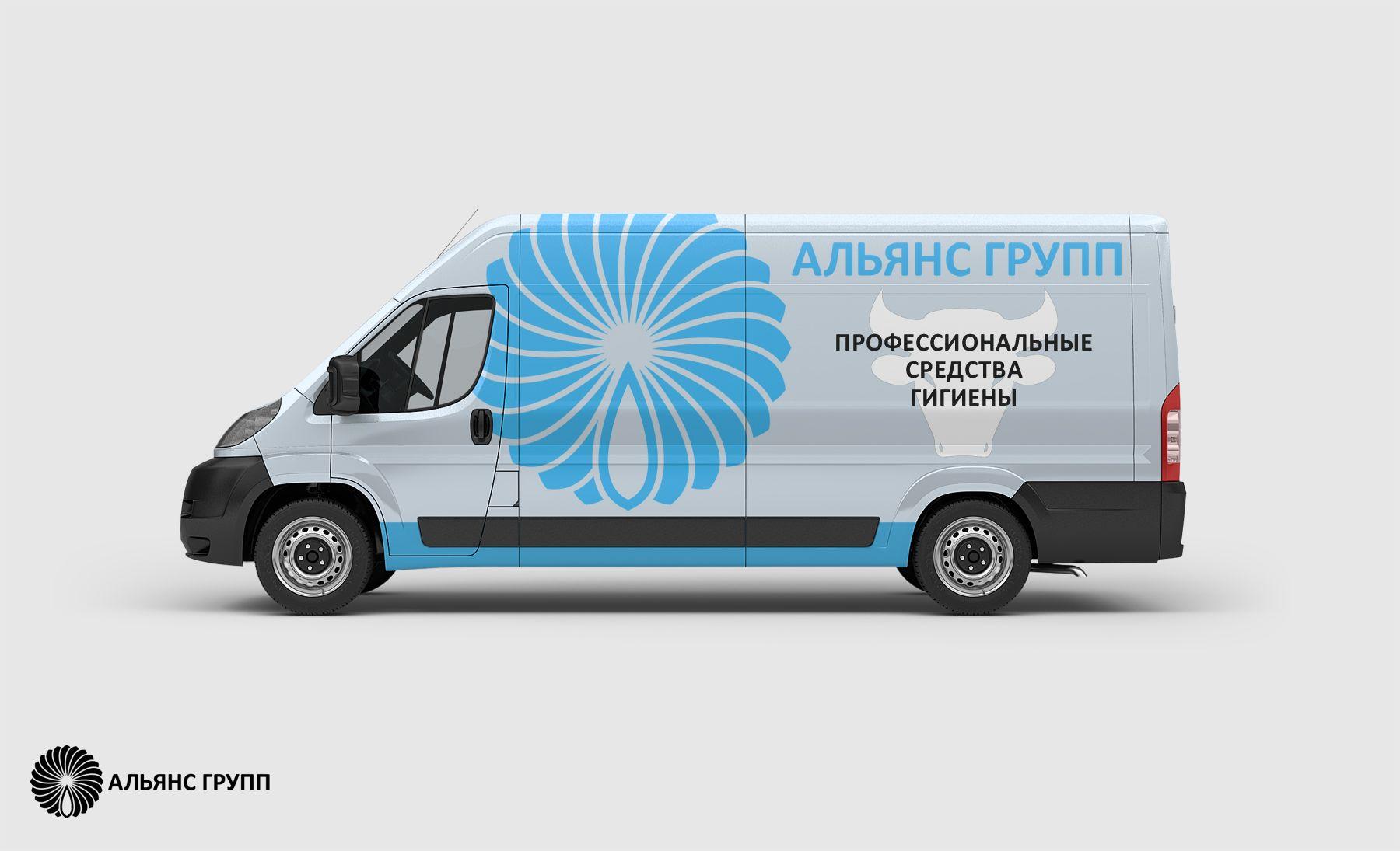 Логотип торгующей организации - дизайнер vision