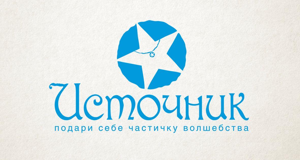 Логотип для магазина Украшений из Фильмов - дизайнер sexposs