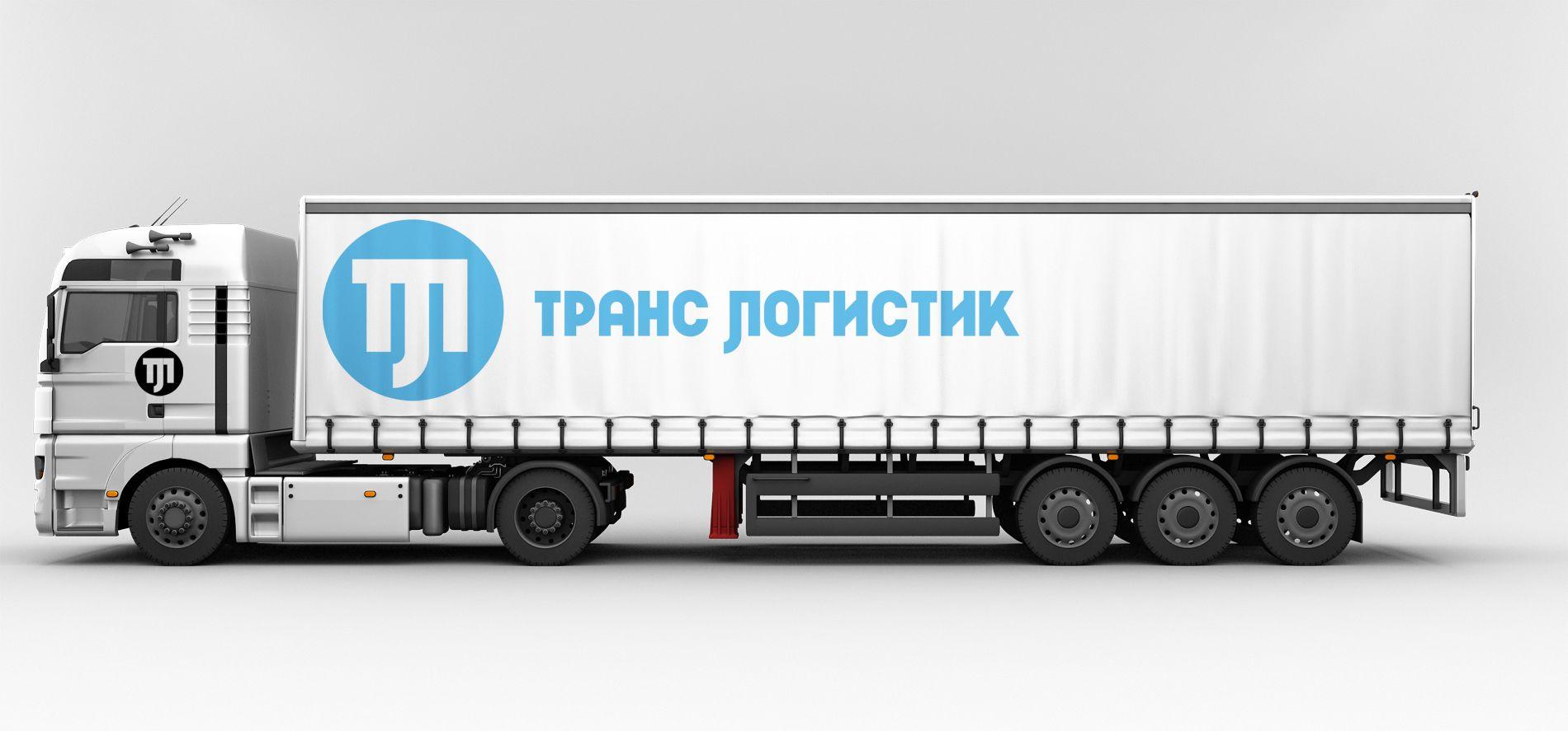 Логотип и визитка для транспортной компании - дизайнер vision