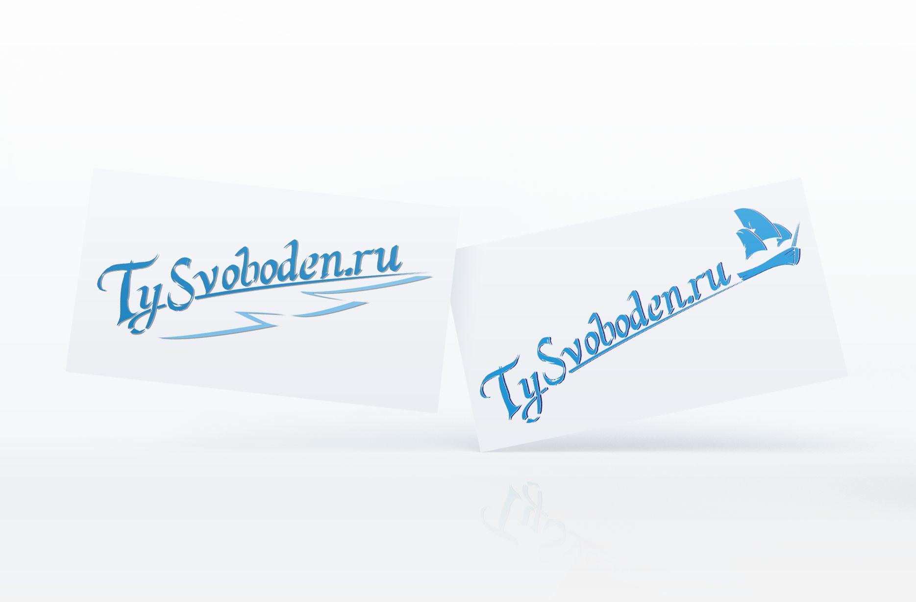 Разработка логотипа для социального проекта - дизайнер LLight