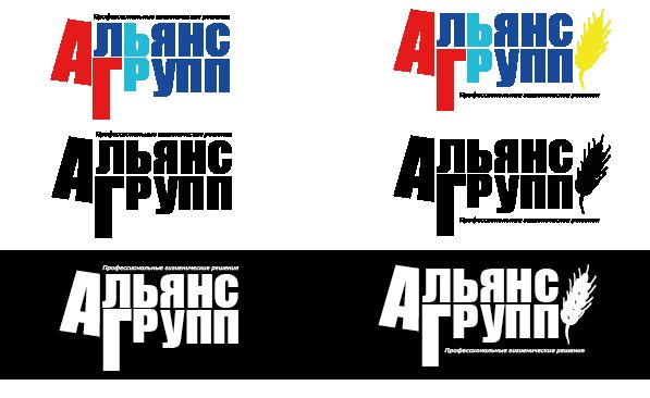 Логотип торгующей организации - дизайнер scooterlider