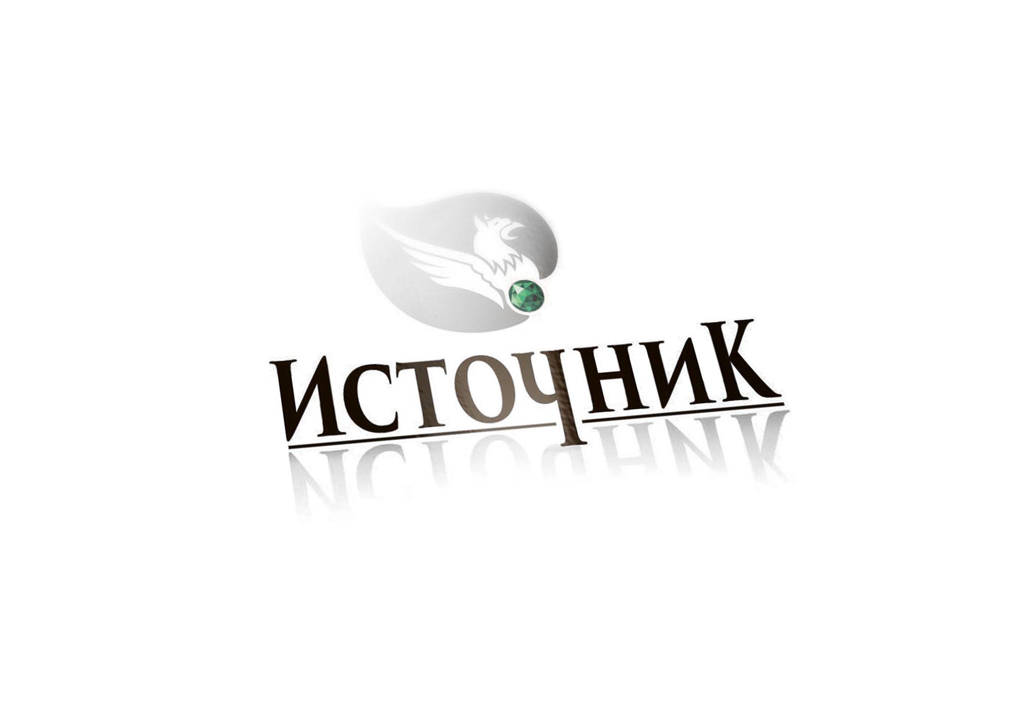 Логотип для магазина Украшений из Фильмов - дизайнер indus-v-v