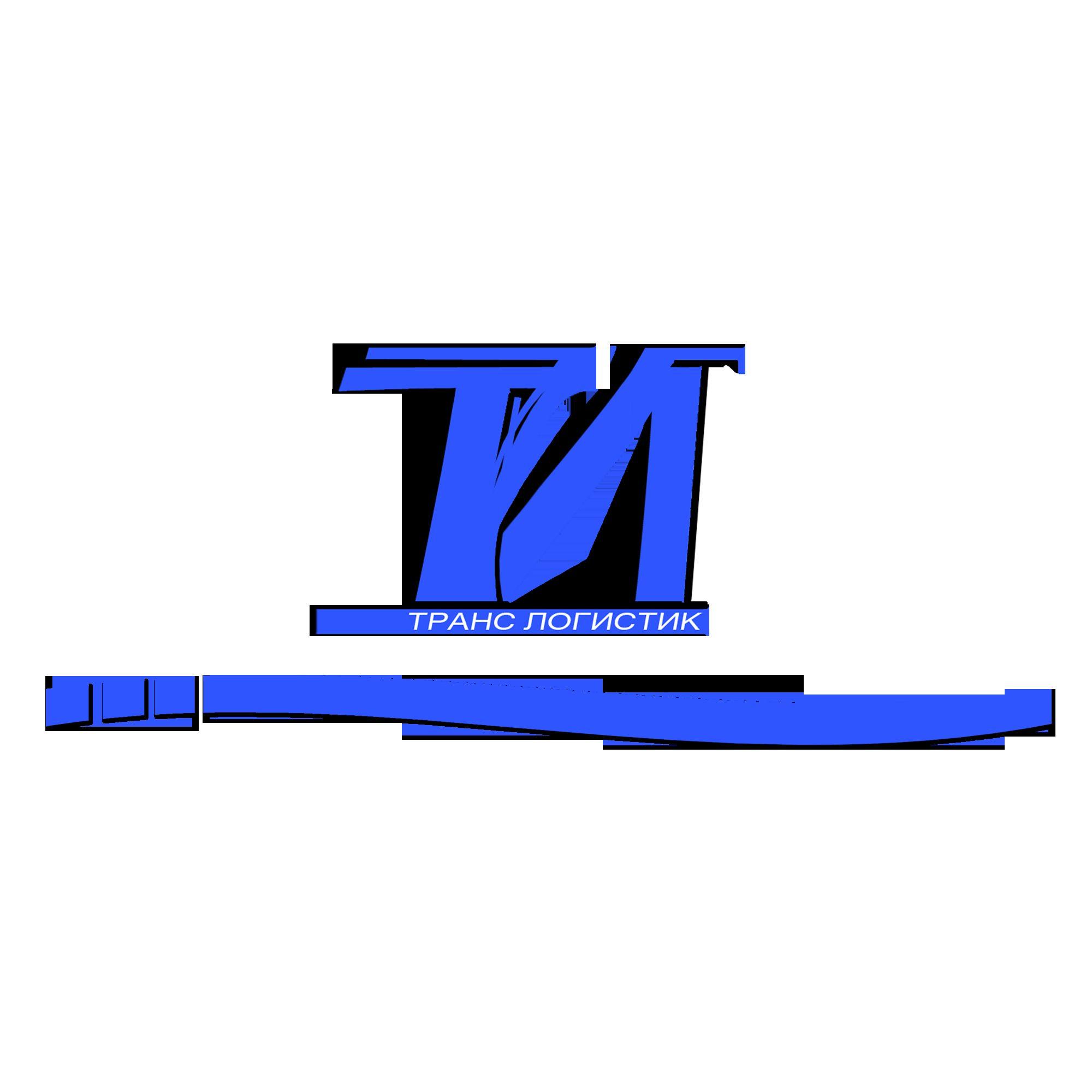 Логотип и визитка для транспортной компании - дизайнер ZSA-Sergey