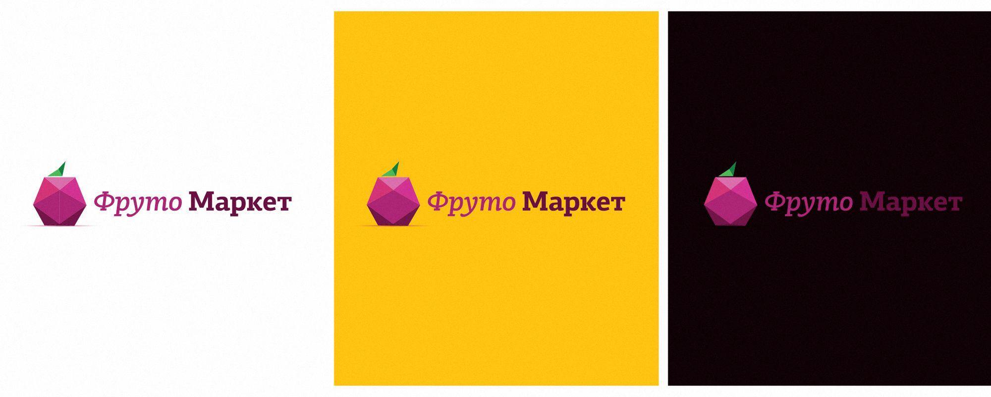 Логотип-вывеска фруктово-овощных магазинов премиум - дизайнер Fuzz0