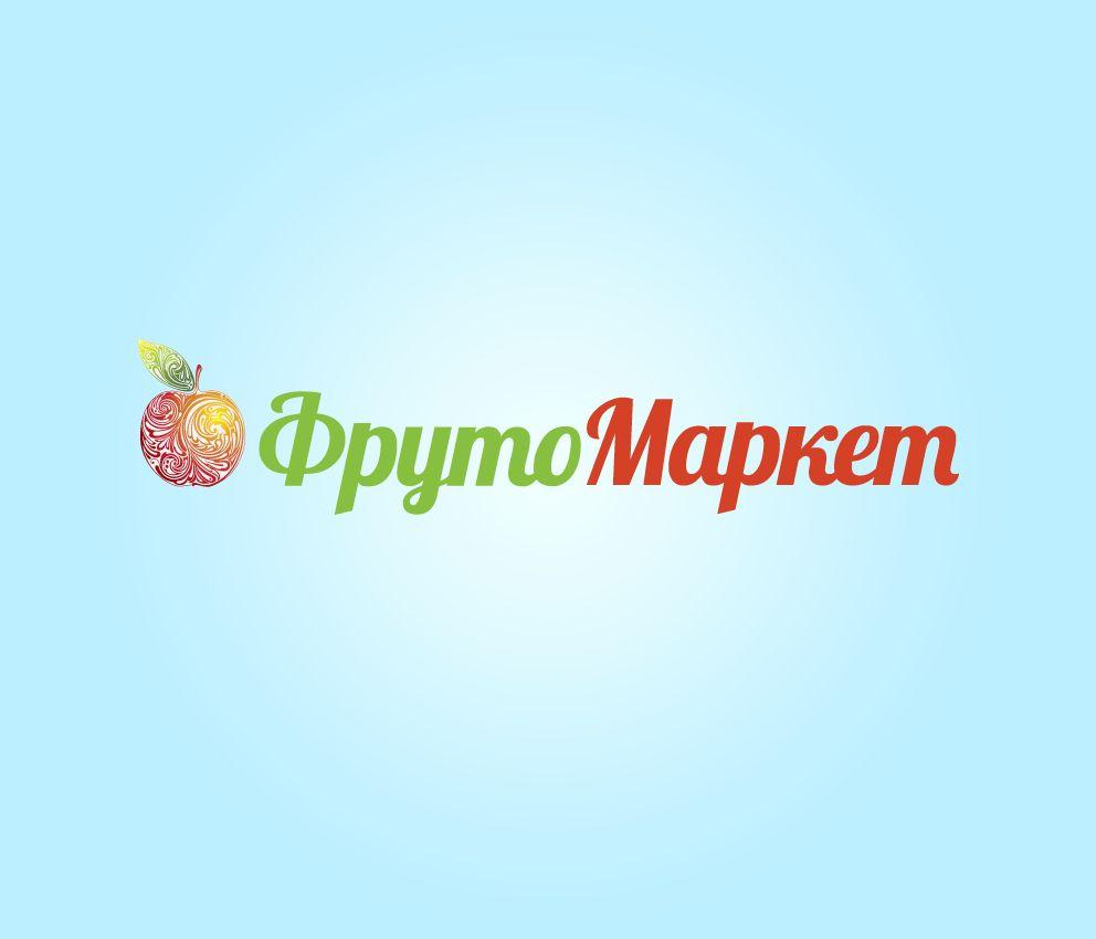 Логотип-вывеска фруктово-овощных магазинов премиум - дизайнер ruslanolimp12