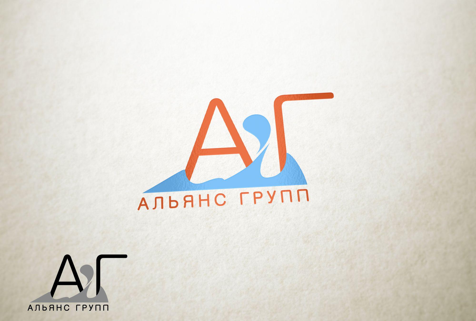 Логотип торгующей организации - дизайнер Wou1ter