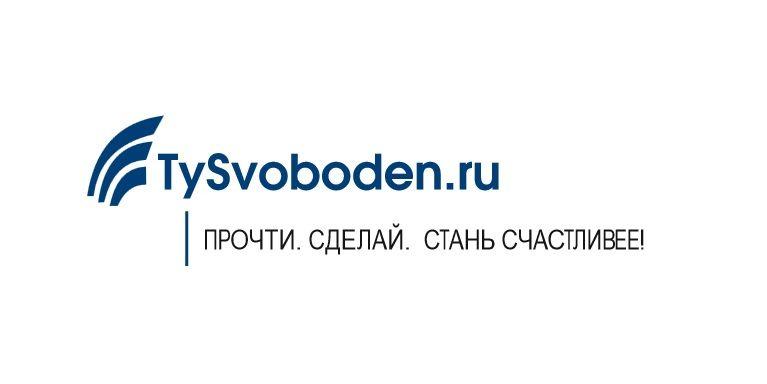 Разработка логотипа для социального проекта - дизайнер Nnoitra