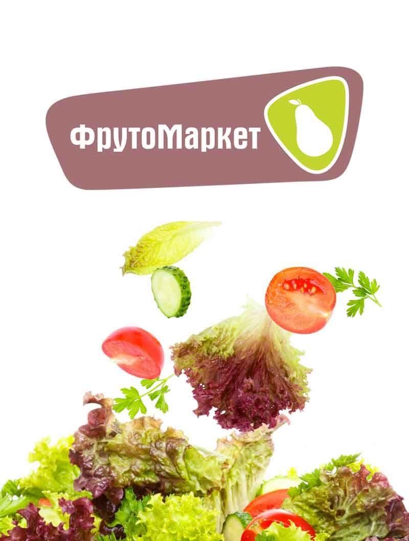 Логотип-вывеска фруктово-овощных магазинов премиум - дизайнер StaseyShore