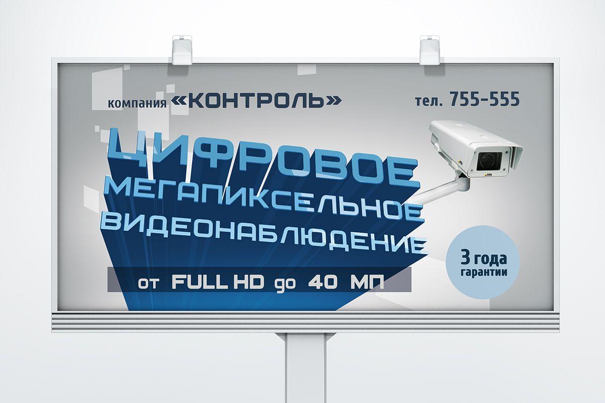 Дизайн баннера 3х6 метров - дизайнер Evgenia11