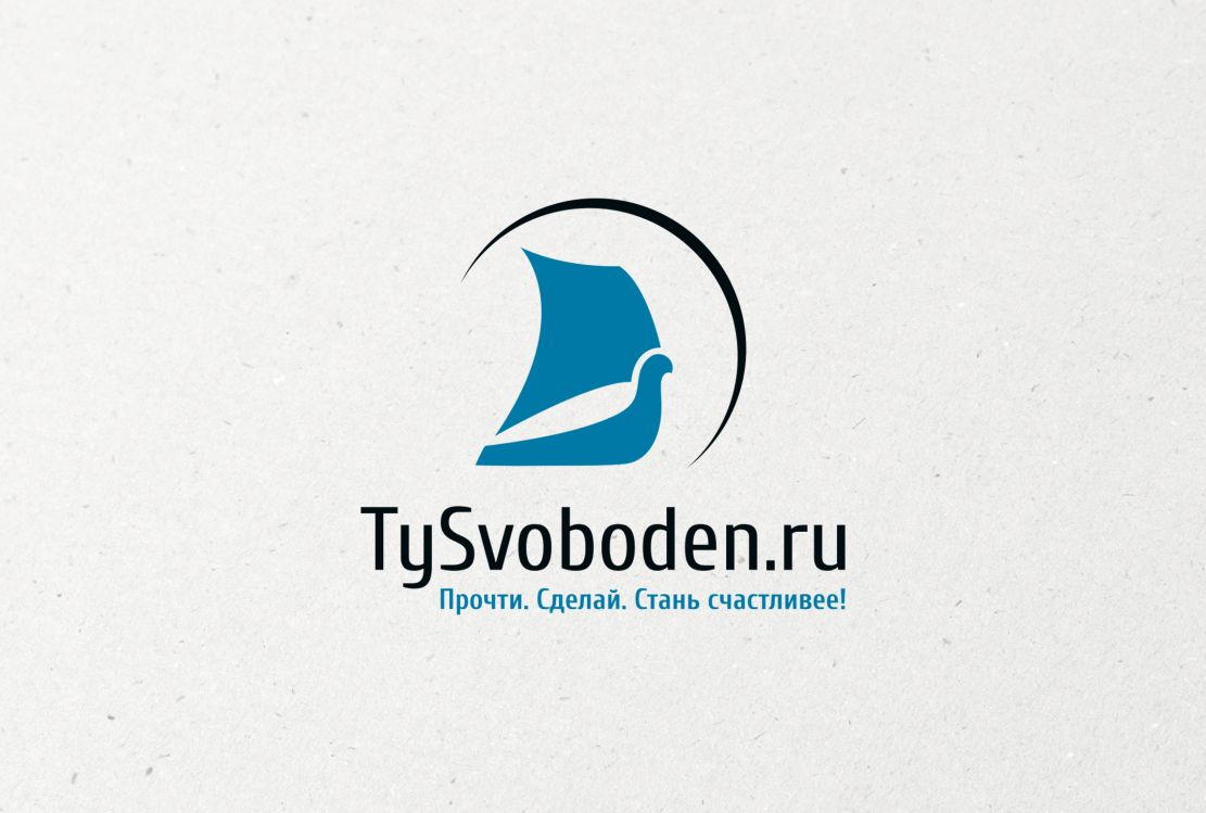 Разработка логотипа для социального проекта - дизайнер hpya