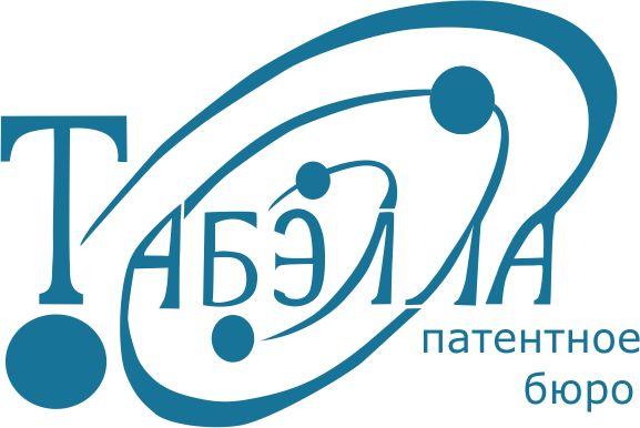 Сделать flat & simple логотип юридической компании - дизайнер Zigu