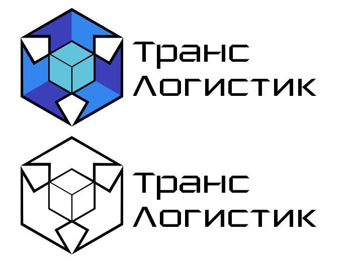 Логотип и визитка для транспортной компании - дизайнер gmilion
