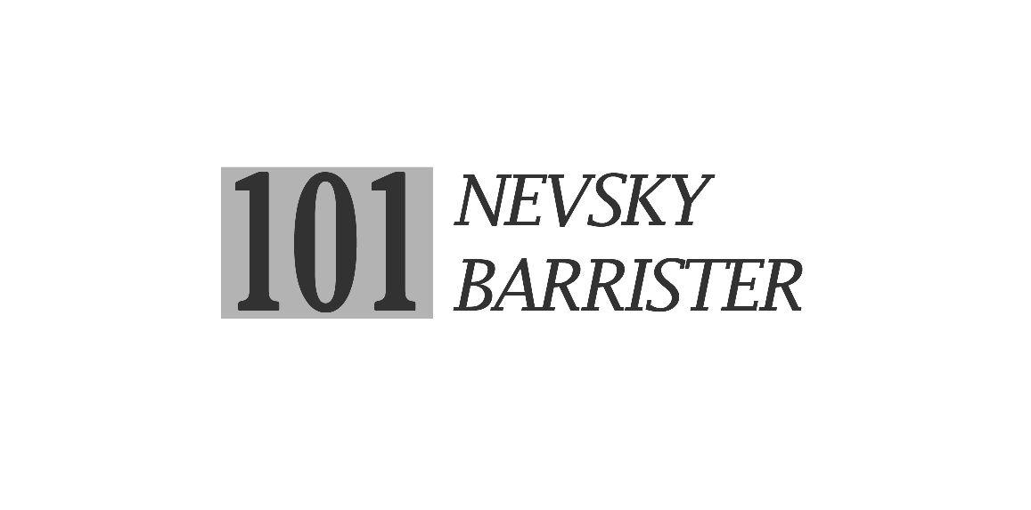 лого и фирменный стиль для адвокатского кабинета - дизайнер U4po4mak