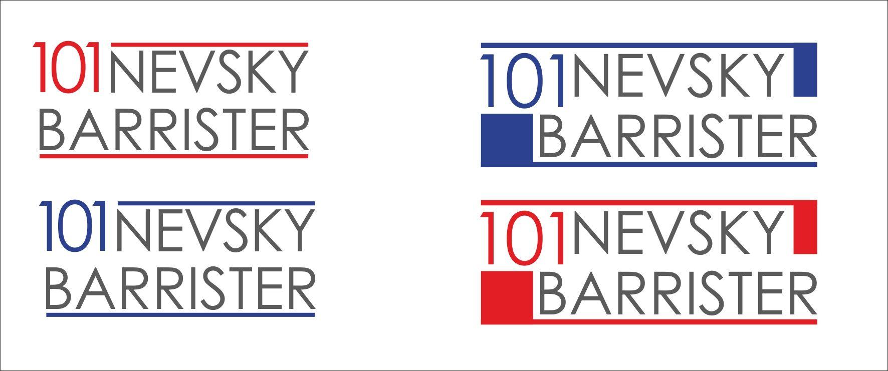 лого и фирменный стиль для адвокатского кабинета - дизайнер blukki