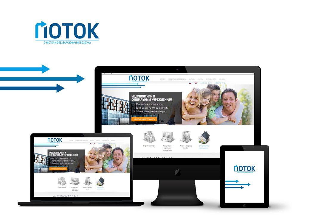 Лого и фирм стиль для Бинго - дизайнер Alexey_SNG