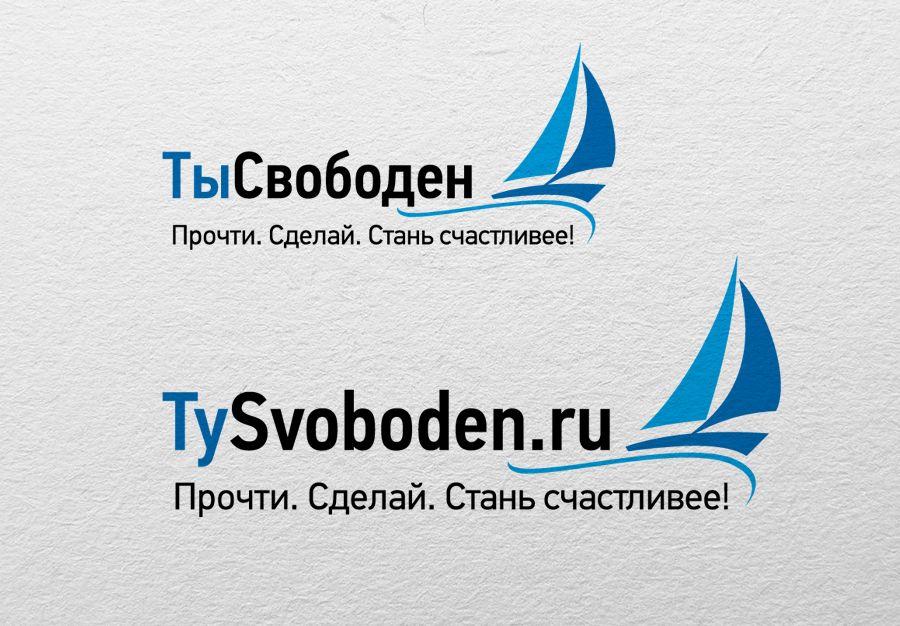 Разработка логотипа для социального проекта - дизайнер oleg_khalimov
