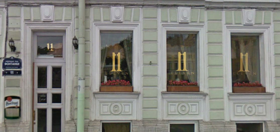 Логотип ресторана - дизайнер Andrey_26