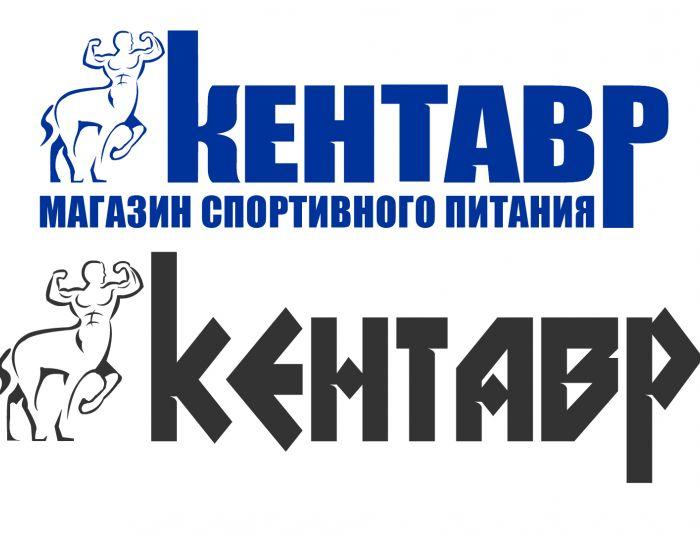 Логотип для магазина спортивного питания