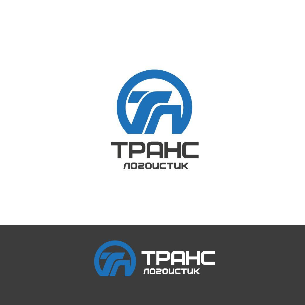Логотип и визитка для транспортной компании - дизайнер STAF