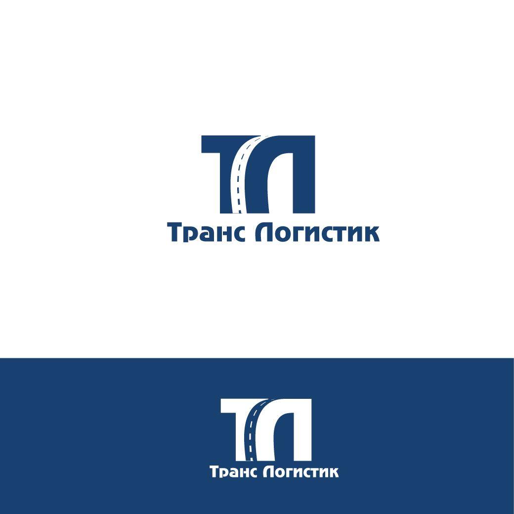 Логотип и визитка для транспортной компании - дизайнер juli