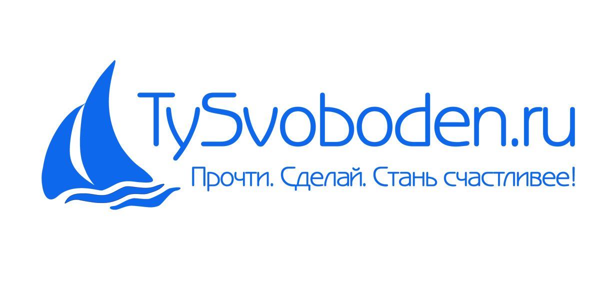 Разработка логотипа для социального проекта - дизайнер Olga_Lebed